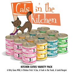 Cats In The Kitchen Cabinet Countertop Ideas Cuties Variety Pack Wet Cat Food Petco