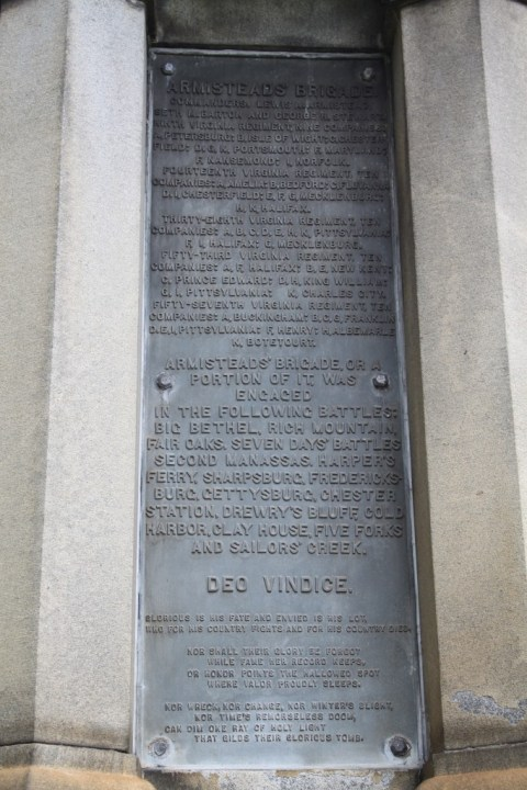 A plaque honoring Armistead's brigade.
