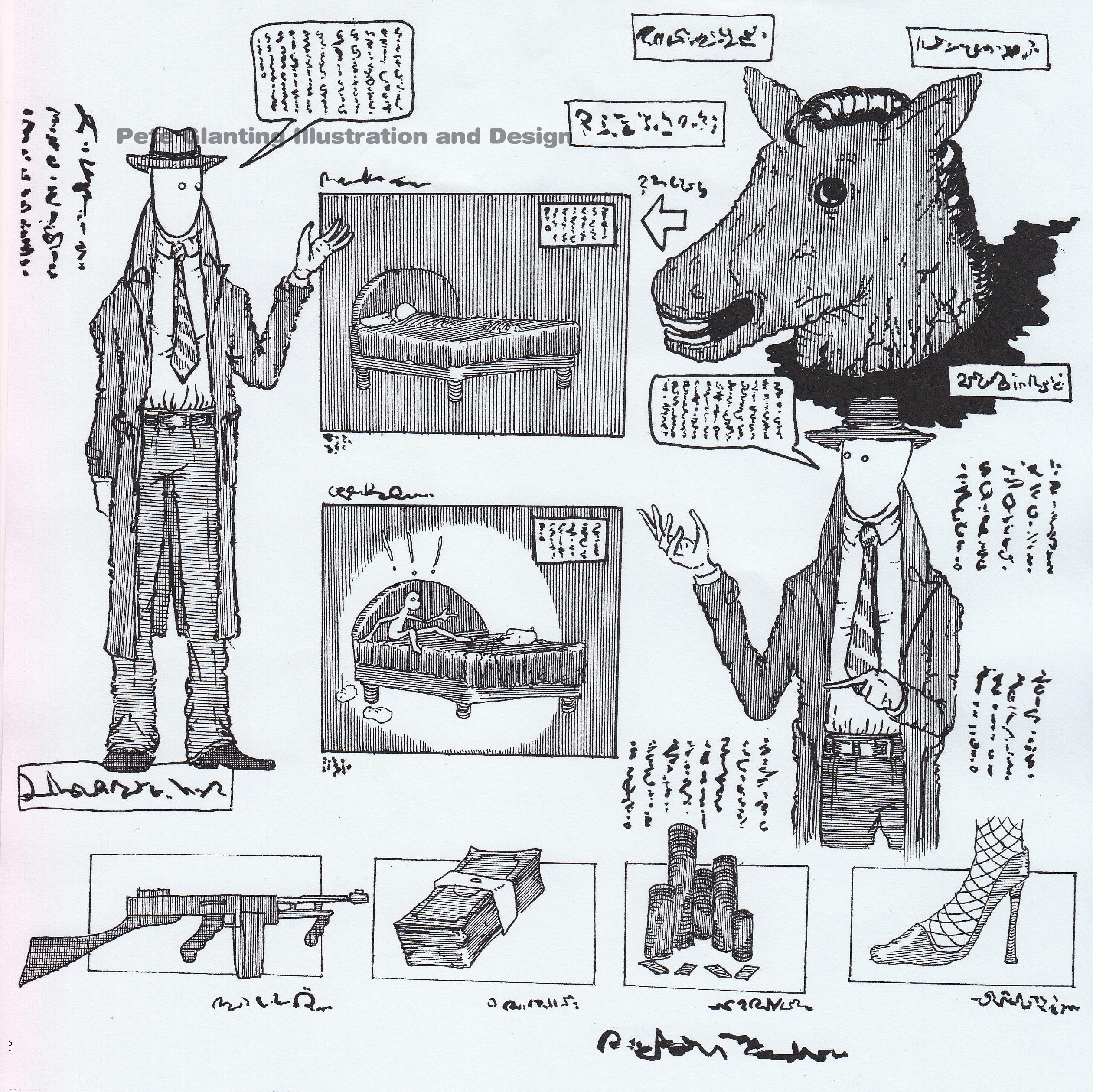 Mobster Diagram