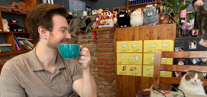 Cat Cafe, Wuhan