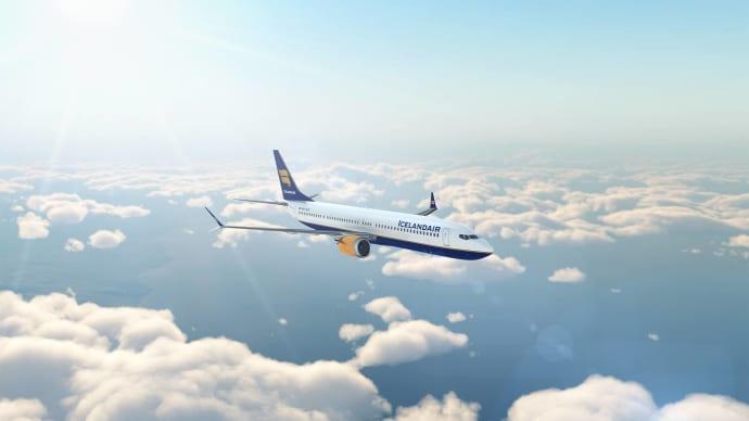High Speed Economy light flyavganger til Florida