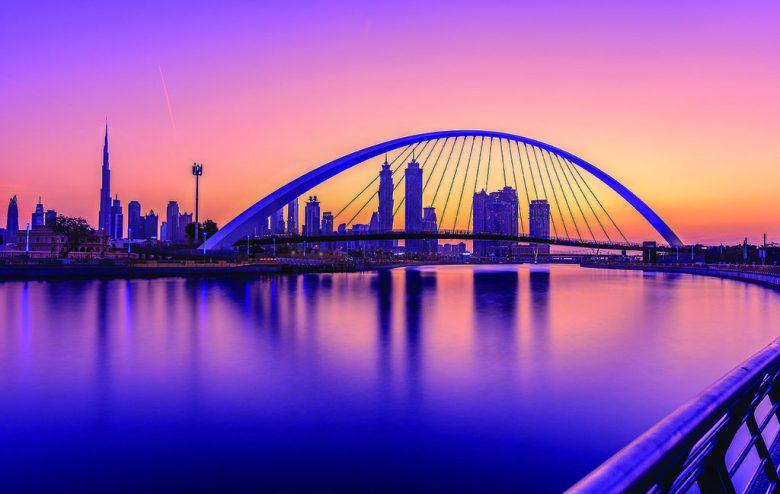 My Emirates Pass