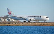 Japan Airlines investerer i overlydsfly