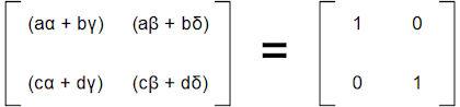 Invserse Calculation