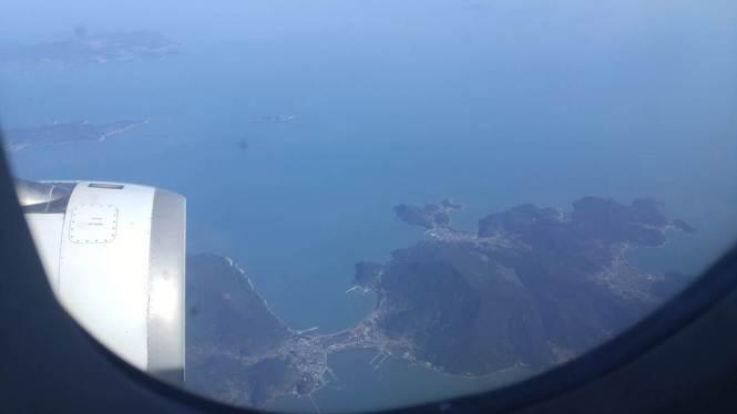 비행기에서 본 풍경