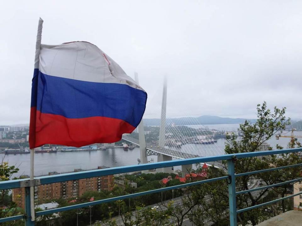 러시아 국기