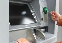 ATM 기기