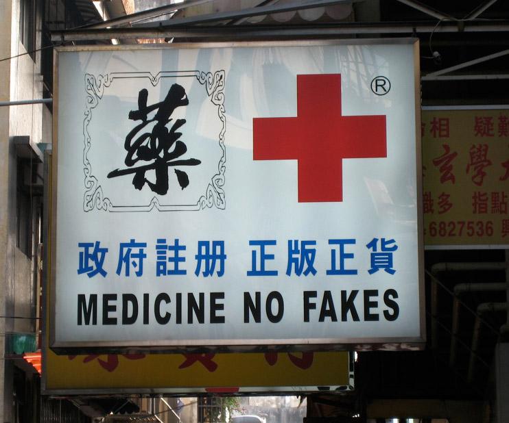 """""""No fakes"""", det låter ju förtroendeingivande"""