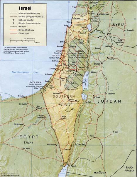 Israel 1988