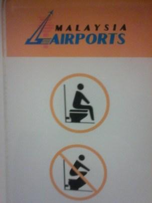 toilet_instruction