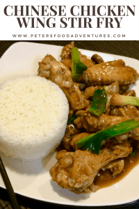 Easy Asian Stir Fry Served with Rice, Tasty Authentic Flavours, Finger Licking Good! - Chinese Chicken Wing and Mushroom Stir Fry Recipe