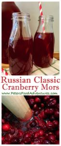 A delicious and refreshing homemade pressed juice made from fresh cranberries (not heat treated), full of vitamins, sweetened with sugar or honey. A Russian classic for over 500 years - Cranberry Mors Drink (морс)
