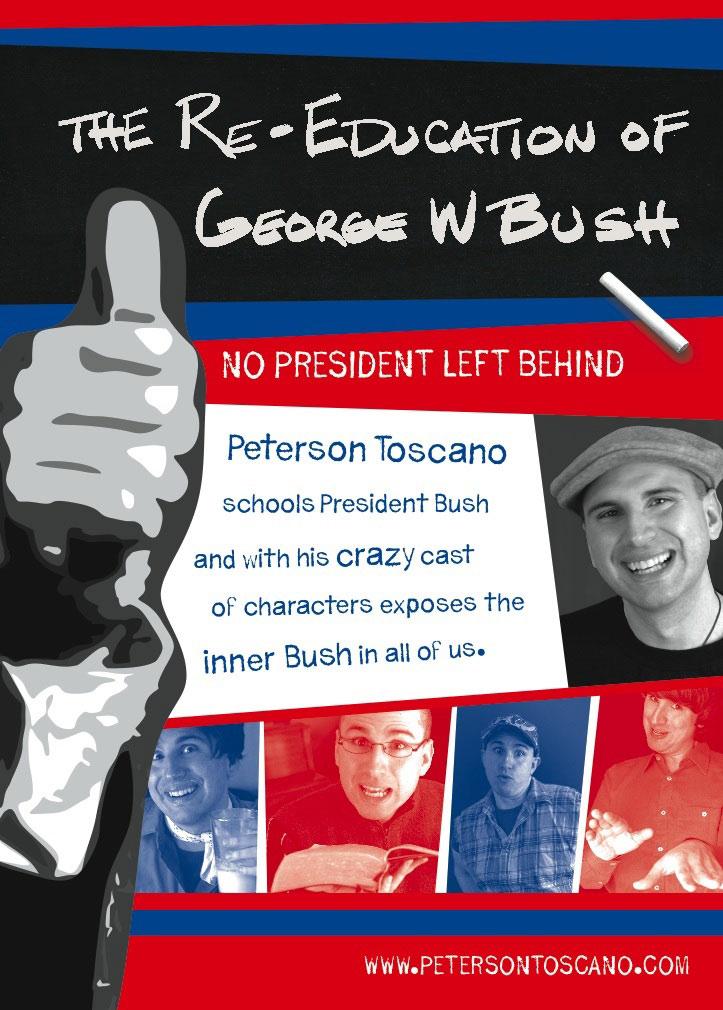 No President Left Behind