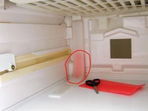 Refrigerator5