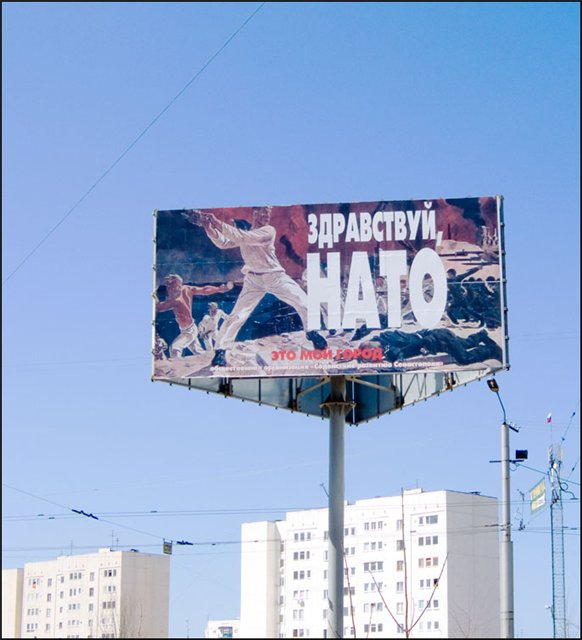 welcome_NATO