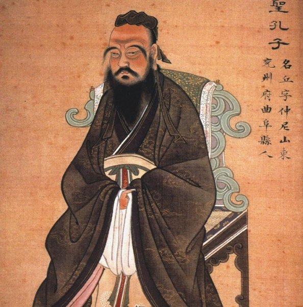 kungfuzi