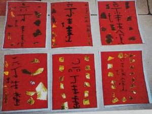 dessiner-calligraphie-chinoise