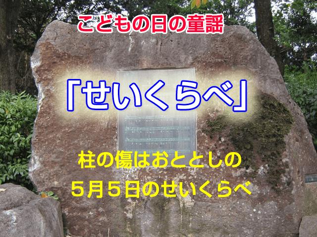 hashiranokizu