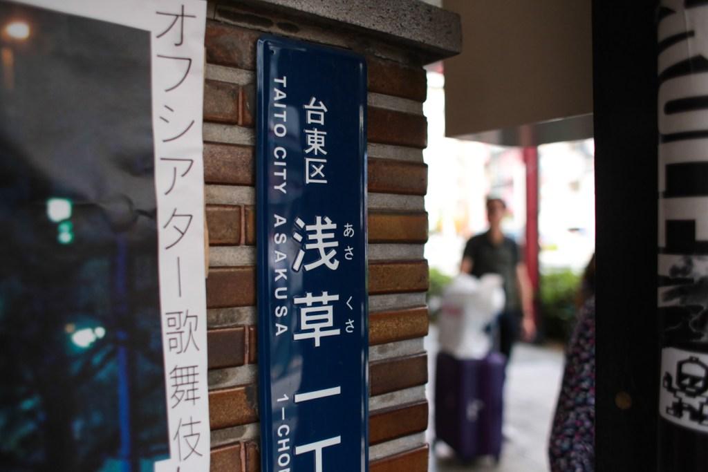 taito-city-asakusa-chome-tokyo