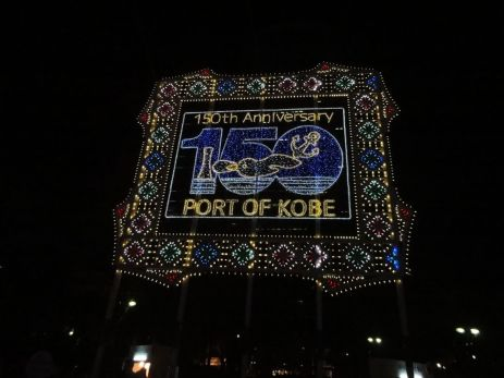 20161202 Kobe Illuminations 21