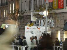 20161203 Kobe Illuminations 25