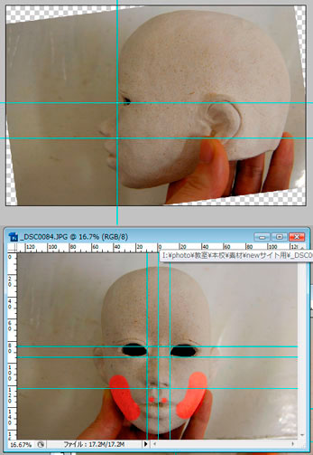 weblesson