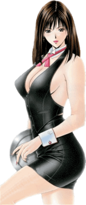 gif femme sexy