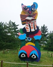 Cat and Frog by Karel Appel