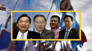 Cambodia Four Financiers to the Dictator