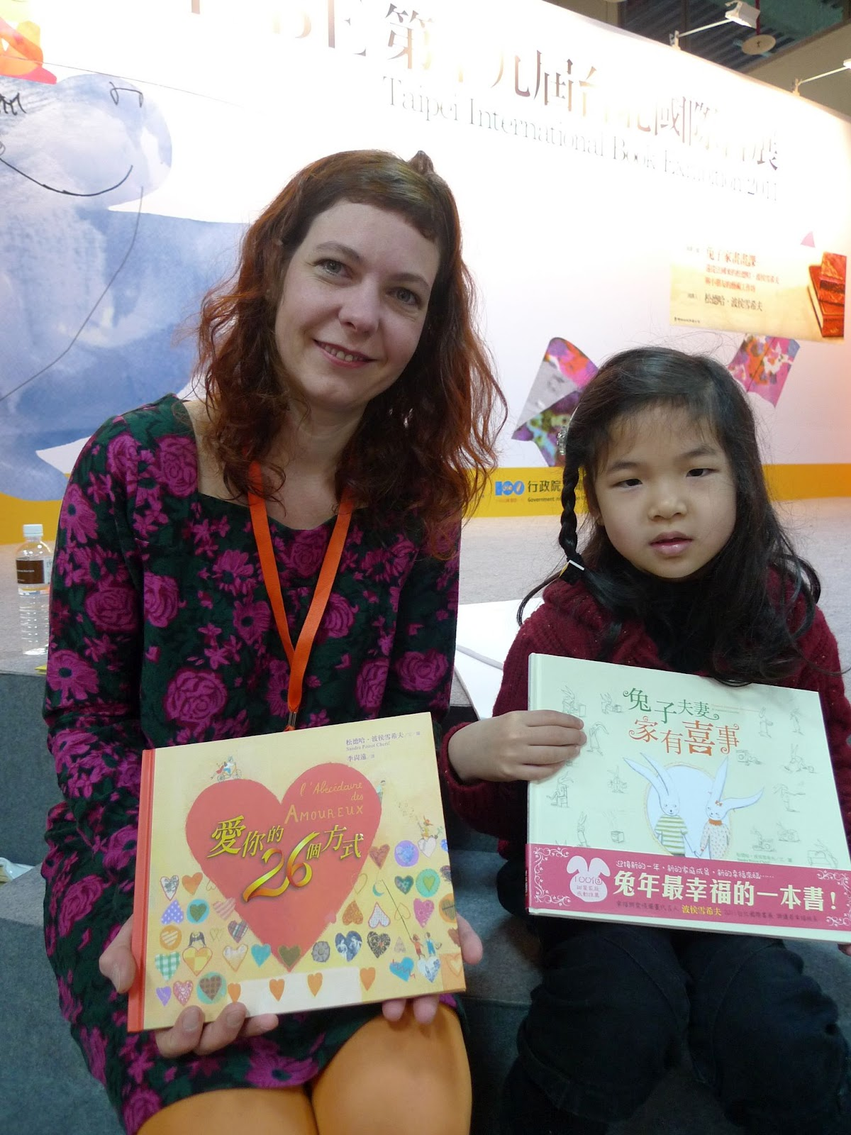 2011小茉莉追星記   petitjasmine