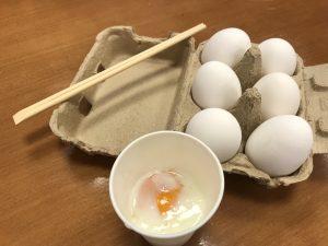温泉たまご作り体験の卵