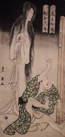 Fantôme Iohata - Utagawa Toyokuni - photo de Eunostos