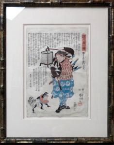 Kuniyoshi (1797-1861)
