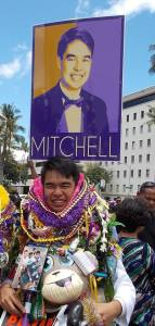 Portrait created for Mitchell for his graduation ceremony in Hawaii! This is the Barack Obama style portrait but with custom colors that match the colors of Mitchell's university. https://etsy.me/1RUfqQm