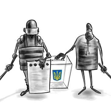 Особливості національних виборів в Україні…