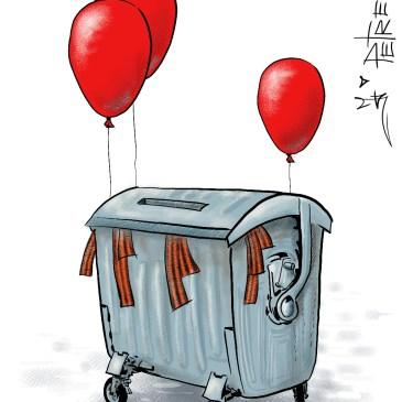 Україна! Зроби вірний вибір!!! Не перетворіть урну для голосування в урну для сміття!!!