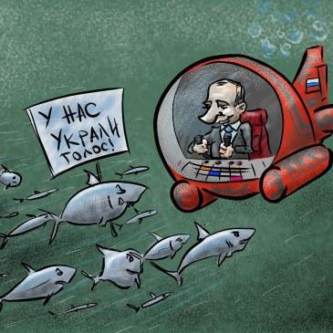 В россии даже на дне не хотят молчать…