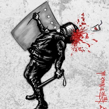Падение режима…