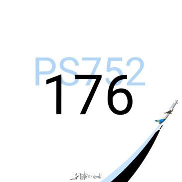 #PS752 — перерваний політ…