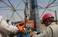 وزارة الكهرباء تعلن بدء اختبارات التعيين للفنيين بشركات القطاع