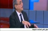 بالفيديو..متى تكتفى مصر ذاتيا من الغاز الطبيعى؟