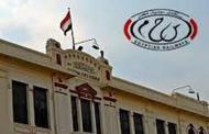 ننشر مواعيد حجز قطارات عيد الفطر