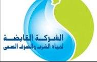قطع المياه عن 11 منطقة بالقاهرة والجيزة بدء من الثامنة صباح السبت لمدة 20 ساعة