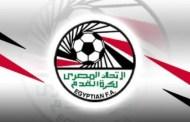 ننشر مواعيد مباريات الدورى المصرى اليوم الجمعة ..والقنوات الناقلة