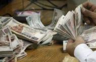رسميا..الزام شئون العاملين بارسال كشوف مرتبات العاملين للحسابات قبل صرفها من البنك بـ12 يوم
