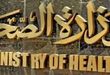 صورة عاجل..وزارة الصحة تعلن اغلاق مستشفى الشروق بالهرم بعد إصابة طبيب بكورونا