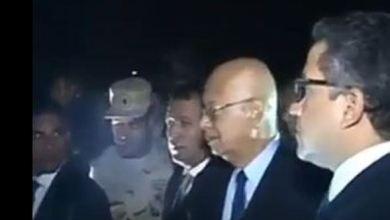 Photo of بالفيديو لحظة وصول رئيس الوزراء شريف إسماعيل القاهرة بعد رحلة علاجية فى ألمانيا