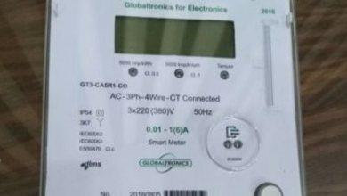 Photo of ازاى تستخرج شهادة بيانات أو شهادة استهلاك كهرباء