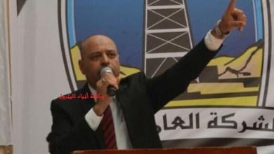 محمد جبران امين عام النقابه العامه للعاملين بالبترول