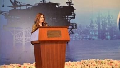 Photo of قيادات ورؤساء شركات البترول الاجنبية المشاركين فى مؤتمر حوض البحر المتوسط مو2018